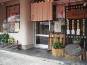 貸衣装の渡辺衣裳店